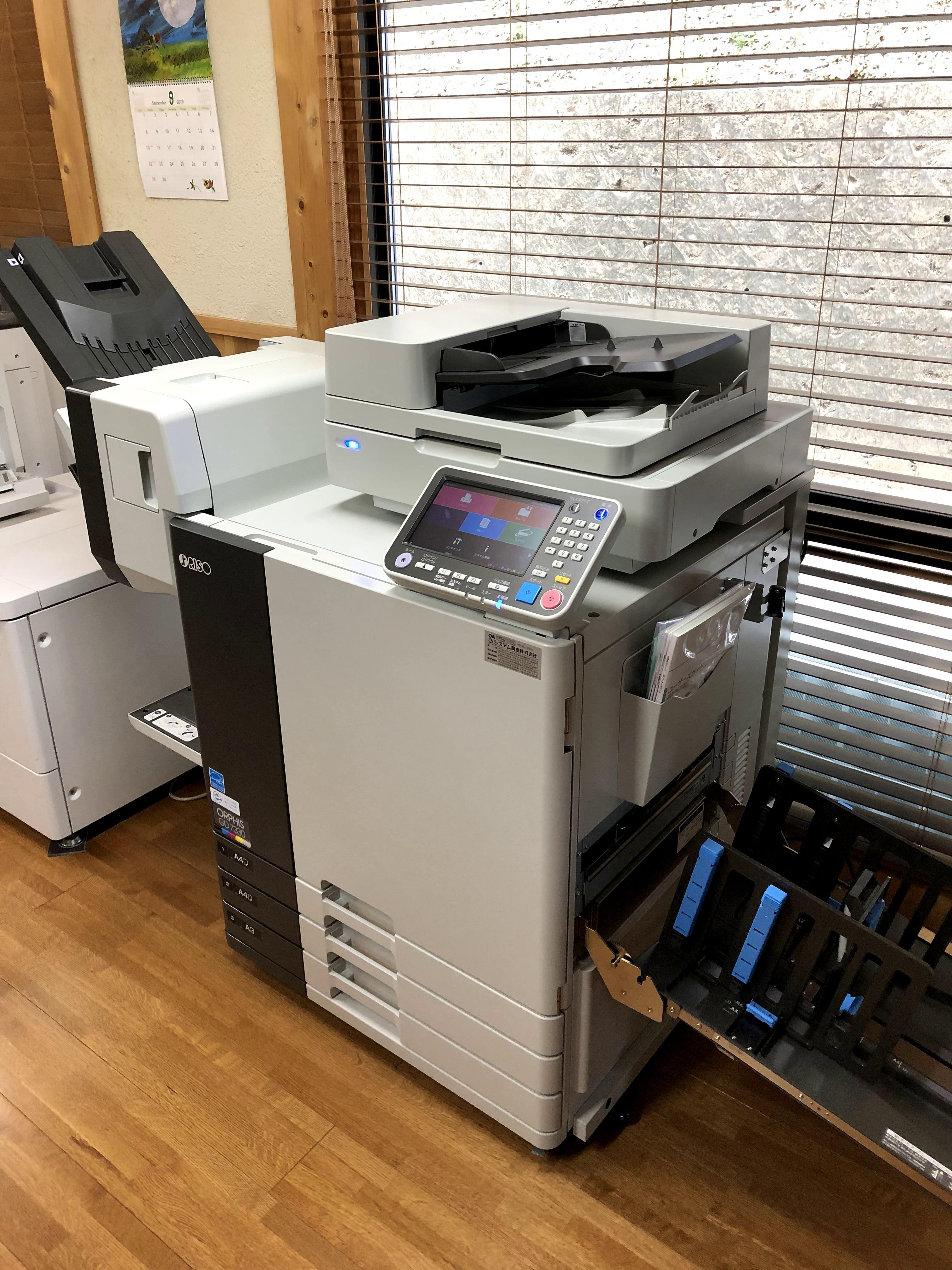 インクジェット印刷の新サービス始めます!